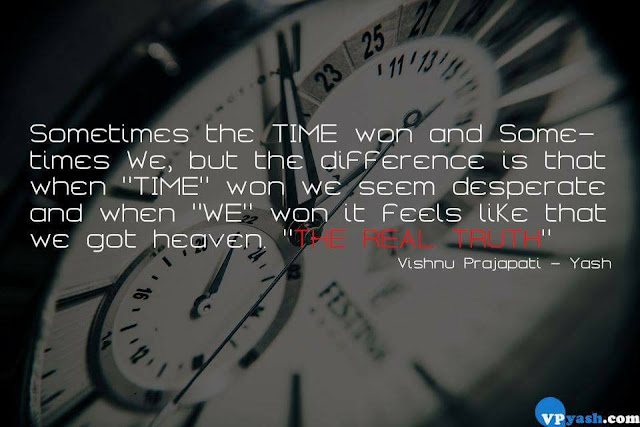 Sometimes the Time won and sometimes we inspiring quotes