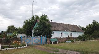 Кам'янка, Добропільський р-н, Донецька обл. Кам'яна огорожа