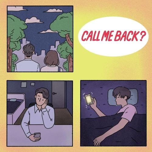 Sool J – CALL ME BACK (Feat. E.viewz) – Single