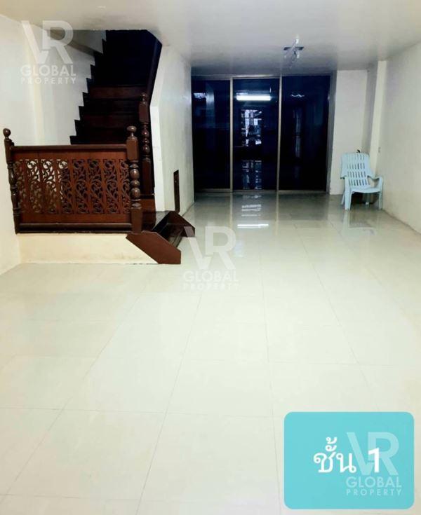VR Global Property ขายทาวน์เฮ้าส์ย่านงามวงศ์วาน เมืองนนทบุรี