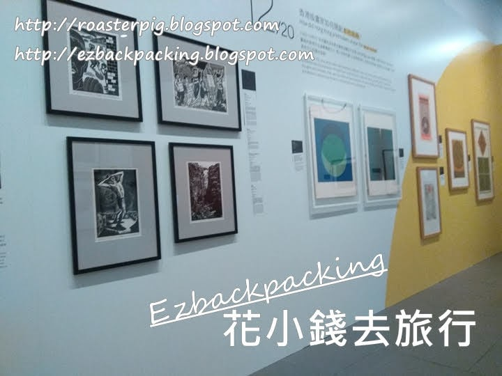 20/20香港版畫圖像藝術展