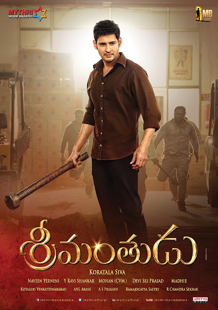 Srimanthudu (2015) ταινιες online seires oipeirates greek subs