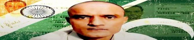 'Remove Shortcomings': India Tells Pakistan On Bill Permitting Jadhav To Appeal