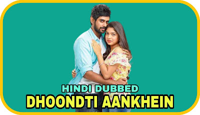 Dhoondti Aankhein Hindi Dubbed Movie