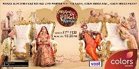 Mujhse Shaadi Karoge, reality show timing, TRP rating this week, actress, actors image