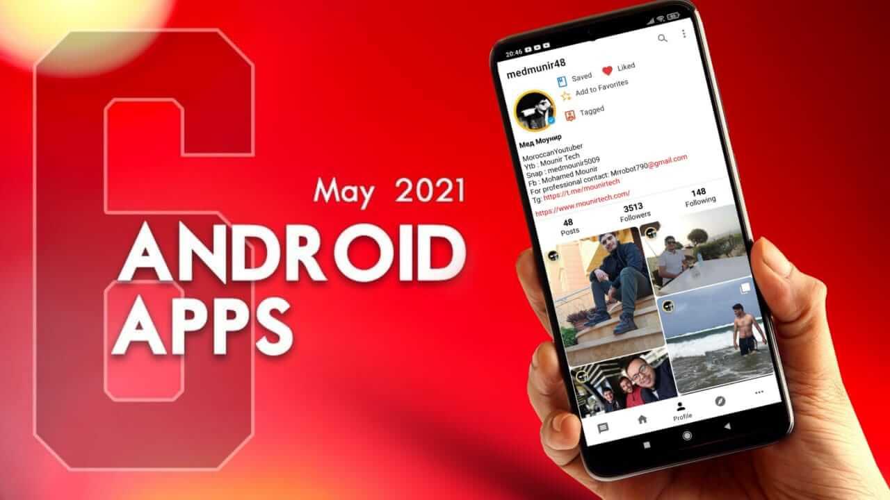 افضل تطبيقات الاندرويد 2021