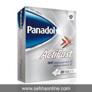 بنادول اكتي فاست-panadol actifast