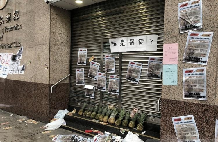 Pawai berakhir dititik yang telah disetujui Polisi, Namun para pengunjuk rasa menyebar ke beberapa Titik Daerah Lain