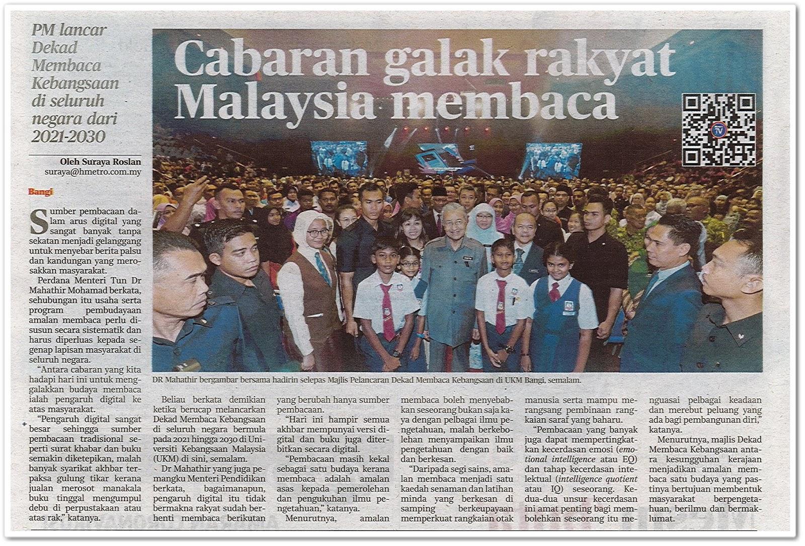 Cabaran galak rakyat Malaysia membaca - Keratan akhbar Harian Metro 14 Februari 2020