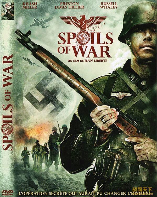 Spoils of War ยุทธการพลิกอำนาจโลก [HD][พากย์ไทย]