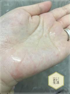 【#化妝】C+美の分享 || 「潔膚+護膚」卸妝新概念 - 鉑の顔潔膚卸妝油 - IMG 3718 25E6 258B 25B7 - 【#化妝】C+美の分享 || 「潔膚+護膚」卸妝新概念 – 鉑の顔潔膚卸妝油