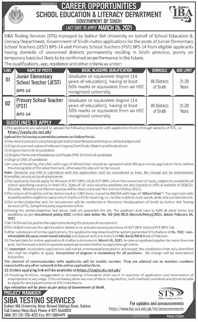 School Education & Literacy Department Jobs 2021 in Sukkur via STS