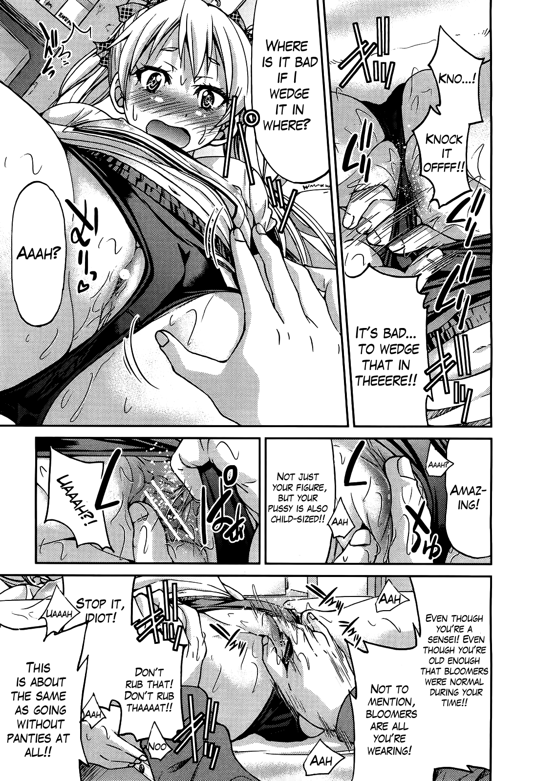 Happy Hour Manga: Teacher x Teacher [Chapter 1 - 6]