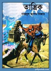 Tantrik by Nazmul Alam Sijar