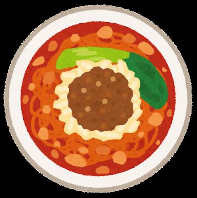 上から見た担々麺のイラスト