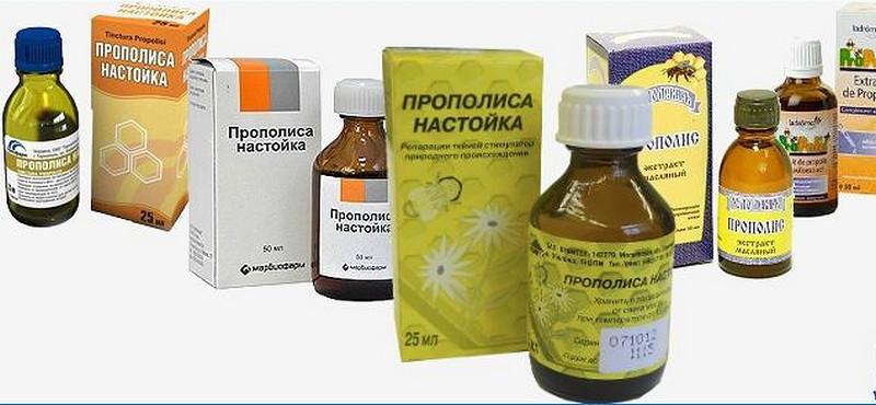 Прополис на спирту для повышения иммунитета