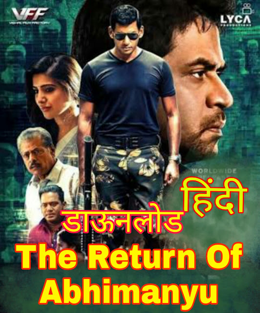 The Return Of Abhimanyu Hindi Dubbed 720p HDRip