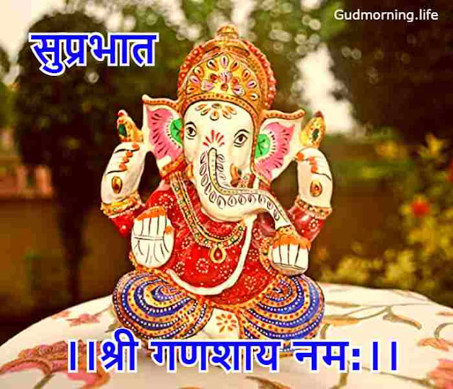 Ganesh photo with good morning