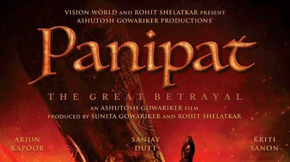 panipat-box-Office-collection-day-wise-worldwide
