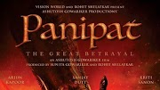 Panipat Box Office Collection: Day Wise | Worldwide