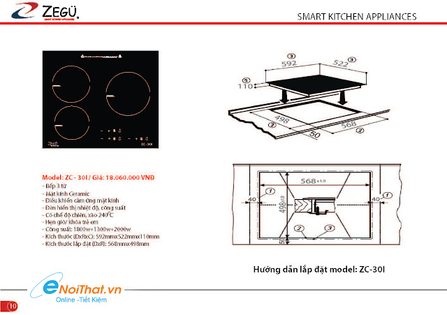 Bếp điện từ  ZEGU Trang 10