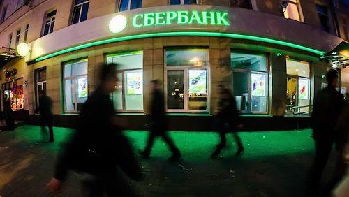 Данные о 60 млн кредитных карт клиентов «Сбербанка» попали на чёрный рынок