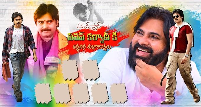 Pawan Kalyan Happy Birthday Flex Banner PSD Download