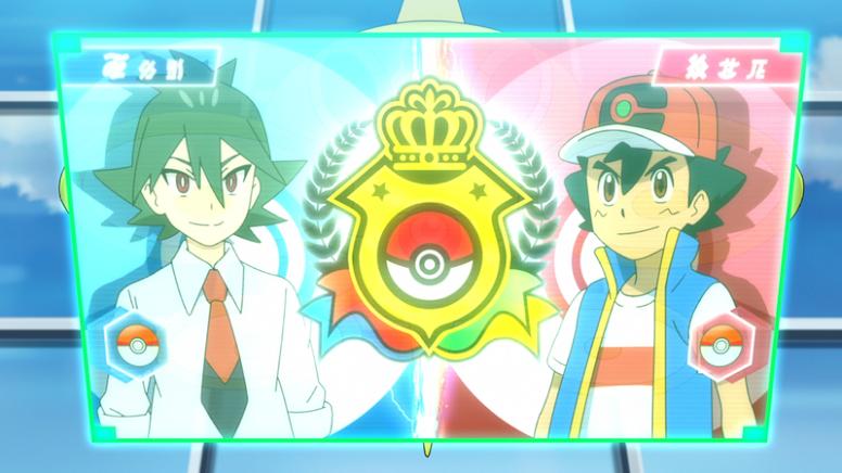 Ash vs Rinto
