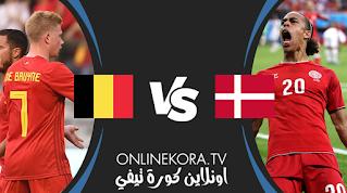 مشاهدة مباراة بلجيكا والدنمارك بث مباشر اليوم 18-11-2020  في دوري أمم أوروبا