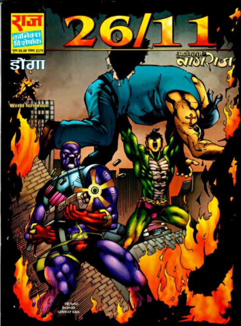 get comics free download 26 11 nagraj and doga hindi comics pdf