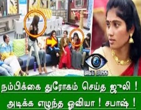 Ithuthaanga Namma Thalaivi Oviya – Bigg Boss Tamil