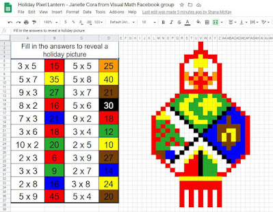 Holiday Pixel Lantern - Janelle Cora from Visual Math Facebook group