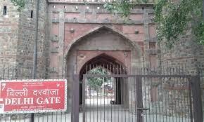 दिल्ली गेट का इतिहास ( History of Gate of Delhi)