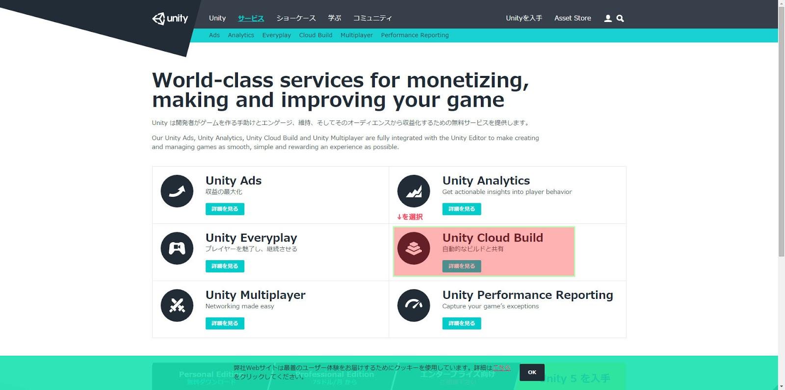 recoruna blog: Unityで制作したゲームをGooglePlayで公開する