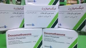 سعر ودواعى إستعمال دواء ديكساميثازون Dexamethasone للألتهابات