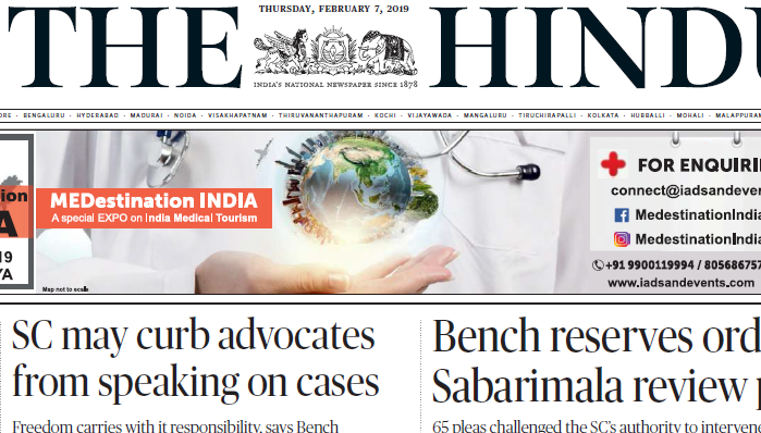 The Hindu ePaper Download 7th February 2019