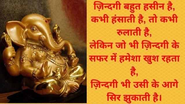 Latest-Inspirational-Shayari-In-Hindi