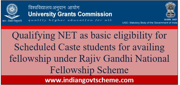 Rajiv+gandhi+national+fellowship