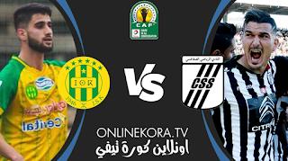 مشاهدة مباراة شبيبة القبائل والنادي الصفاقسي بث مباشر اليوم 23-05-2021 في كأس الكونفدرالية