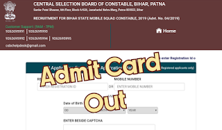 Bihar Police Squad Constable 496 Post Admit Card Out Check Bihar Police Admit Card 2020