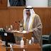وزراء حكومة الكويت يقدمون إستقالات جماعية الى رئيس الوزراء الكويتي