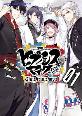 ヒプノシスマイク-before the battle-the dirty dawg Hipunoshisu Maiku Before the battle-The dirty dawg 第01巻