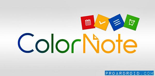تحميل تطبيق المفكرة ColorNote Notepad Notes نسخة كاملة للاندرويد باخر تحديث مجانا !