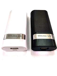 power bank 4800mah on tenck 33101