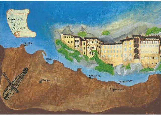 Μαθητικός Διαγωνισμός: Ποντιακός Ελληνισμός: μνήμες και όνειρα, παρελθόν, παρόν και μέλλον
