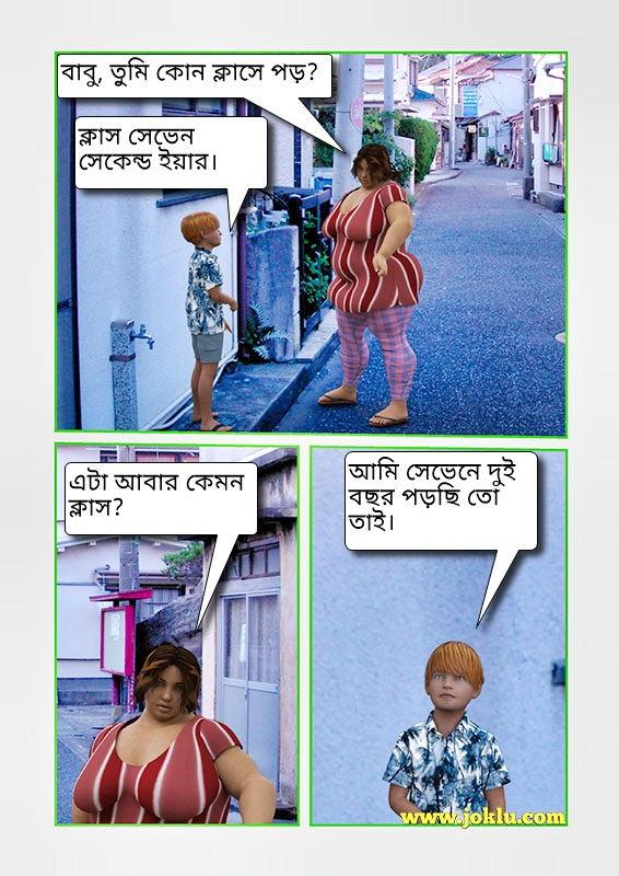 Which class do you read funny Bengali joke