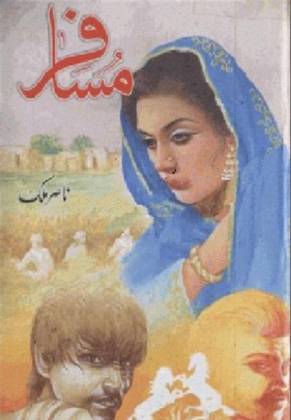 musafir-novel-complete-pdf-free-download