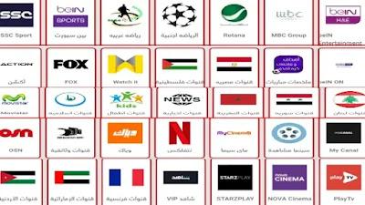 تطبيق بث مباشر للقنوات العربية العالمية عبر الجوال