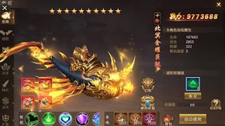 Tải game Trung Quốc 梦回大秦 Bách Chiến Truyền Kỳ Free Tool Full GM Free Full All