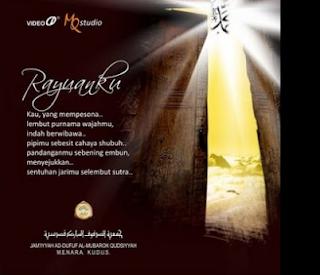Gambar Album Al Mubarok Qusiyyah rayuanku